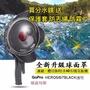 【快速出貨】分水鏡 DOME hero7 gopro 魚眼鏡頭 蓮花遮罩 防水罩 潛水 浮潛