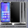 HUAWEI Nova 3i(4G/128G) 6.3吋智慧型手機 藍楹紫 亮黑色 超值良品
