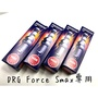 NGK 火星塞 DRG FORCE SMAX DRG火星塞 FORCE火星塞 SMAX火星塞 火星塞 銥合金火星塞
