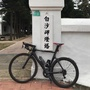 Giant Propel AD SL M號