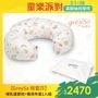 【GreySa 格蕾莎】哺乳護嬰枕1入+備用布套1入   超值組合(月亮枕/孕婦枕/哺乳枕/圍欄/護欄)
