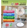 現貨‼️歡迎批發團購❤️宅配免運✅東銘3D內炫式16吋立體循環風扇