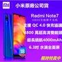 【現貨不用等】 紅米note7 3G+32G/4G+64G/小水滴全面屏 4800萬畫素 超級夜景模式 送玻璃貼+套