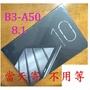 配件 選購中【10吋】Acer Iconia One 10 B3 A50 四核心平板 B3-A50 B3A50 A40