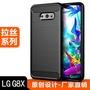 LG K50 K50S G8X G8S手機殼K50S G8XThinQ G8SThinQ Q60拉絲炭纖維TPU手機殼套