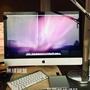 iMac 27吋 2010年末製