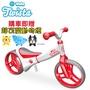 Y-Volution VELO Twista 平衡滑步車/雙模式扭輪款童車-櫻桃紅