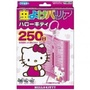 Hello Kitty驅蟲防蚊吊掛 掛片 (250天) 防蚊掛片
