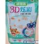 濾得清3D炫彩立體口罩-兒童口罩10入【艾保康】
