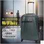 瑞士軍刀拉桿箱行李箱商務旅行箱28萬向輪女男20學生密碼箱包24寸