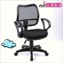 舒適網布辦公椅 電腦椅 免組裝【馥葉】型號CH802 可換購鐵腳+PU輪、固定輪
