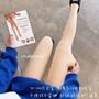 ☝✍☚現貨日本CARS.RAIN光腿神器 2019秋冬新款女神打底褲襪連腳褲襪