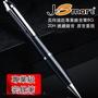 【J-Smart】長時遠距專業錄音筆 即錄即聽 原音重現 8G(黑色)