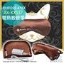 【配件王】日本代購 LOURDES ATEX AX-KX517 電熱敷眼罩 貓咪眼罩 USB充電 玻尿酸保濕 附收納包