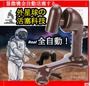 【七了個三】高潮男性專用全自動拉伸器陰莖泵活塞自慰器日本飛機飛杯男MZ
