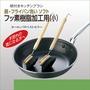 日本品牌【MARNA】德製可拆式馬毛刷