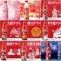 【現貨】日本可口可樂世足紀念收藏版限量發售鋁瓶(250ml) 櫻花可樂 煙火可樂 楓葉可樂 梅花可樂 世足可樂