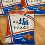 ❣️森永牛奶糖🍬鹽味