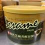 福汎芝麻香酥抹醬    1.8公斤       營業用    市場低價