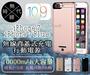 iPhone7/ 7 PLUS 無線背蓋夾式10000mAh行動電源 手機殼背夾行動電源【coni shop】