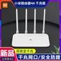【24小時出貨】千兆版 小米路由器4A 分享器 路由器 數據機 網路分享器 四天線 雙核 Wifi 小米路由器4A
