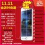 現貨 9H 非滿版 高清 保護貼 iPhone8Plus 5s 6 6s 7 7plus蘋果 貼膜 鋼化膜 贈貼膜工具包