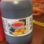 宜蘭老增壽 金棗濃縮果汁代購 (預購)