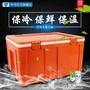冷藏箱 SCB塑料保溫箱 帶鎖扣 60L大號 外賣配送可商用保溫保鮮冷藏食物WD 電購3C