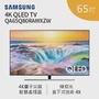三星 SAMSUNG QA65Q80RAWXZW 65吋 Q80R系列 4K QLED 液晶電視 極黑面板 (含基本運費+基本桌上安裝)