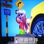 K60投影儀無線wifi高清1080P投屏手機同屏安卓蘋果3D智慧家庭影院LED家用4K投影機ATF