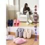居家珊瑚絨保暖室內拖鞋