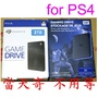 for PS4 ~ 2Tb Game drive WD Gaming Seagate Game mx500 500gb