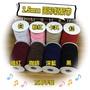 【互町手藝】※ 2.5mm 圓型鬆緊帶、😷口罩用鬆緊帶 (進口橡膠 台灣製造) ※