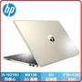 HP  Laptop 15s-du1024TX  8QN03PA 15.6吋星沙金 窄邊框效能筆電/i5-10210U/MX130 2G/8G/1TB+128G SSD/15.6吋IPS FHD/W10/1年保