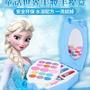 迪士尼兒童水溶配方冰雪奇緣公主彩妝套組