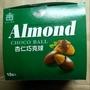 義美杏仁巧克力球一盒(10入)
