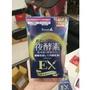 【缺貨 買四送一】Simply新普利超濃代謝夜酵素錠EX30顆夜間代謝酵素升級版~韓潮范