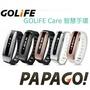 展示機出清! PAPAGO! GOLiFE Care 藍牙健康智慧手環 ◆完整記錄您日夜生活動態