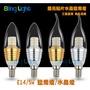 ◎Bling Light LED◎5W LED貼片 E12 蠟燭燈/水晶燈/燭臺燈 取代50W鎢絲燈泡