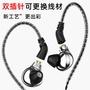 BLON BL-03 10mm碳素振膜運動耳掛式金屬耳機 可拆卸換線耳機 0.78雙針插頭