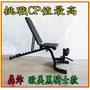 舉重椅) 訓練椅啞鈴椅多功能訓練椅可調式訓練椅多角度訓練椅訓練椅多功能重訓重訓器材重訓配件重訓椅肌肉訓練椅