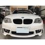 DIY商城 BMW E87 E88 E81 E82 1M M-POWER 前保桿 材質PP 空力套件