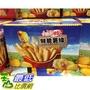 [104限時限量促銷]  COST  CASDINA 卡迪那95度C鮮脆薯條 40公克12包入 _C103455(超商取貨只能限購兩箱)  $317