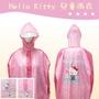 正版三麗鷗Hello Kitty凱蒂貓兒童雨衣.卡通兒童雨衣.附收納袋