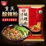 白家陳記 重庆重慶酸辣粉粉丝粉絲方便面方便速食品系列(非油炸)#中瑞龍#