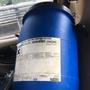 耐酸鹼Hdpe50公升塑膠桶含蓋