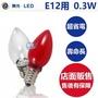 附發票 舞光LED 0.3W E12燈頭 神明小夜燈(1入裝) 神桌燈 光明燈 超省電取代鎢絲2W燈泡 蠟燭燈 神明燈