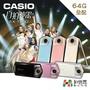 64G全配【和信嘉】CASIO EX-TR80 自拍神器 美肌相機 TR80 公司貨 原廠保固18個月