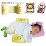💗新手媽咪 嬰幼兒用品 撿便宜💗   黃色小鴨子卡通防側翻枕定型枕 嬰兒枕頭新生兒必備