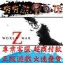 【夯夯熊電玩】PC&PS4 末日Z戰 末日之戰 World War Z World War Z  Epic 版(數位版)